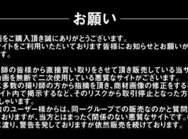 تنزيل مساج ياباني مخفي تلميذات