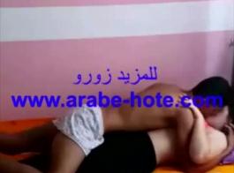 مترجم نيك عربي
