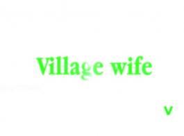 زوجين متزوجين حديثا يصنعون الحب بين عروش