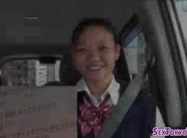جيانغ مماثلة من راتبها والضيق