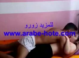سكي عربي حديث