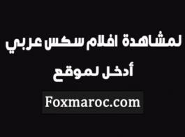 سكس عربي ddf