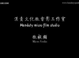 يوتوب سيكس صيني